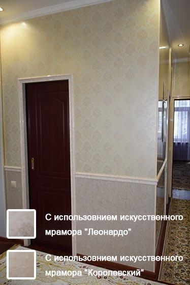 Коридор из пластиковой панели под мрамор - Мраморная плита в Алматы от MaxStone
